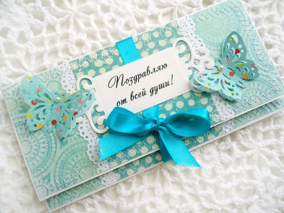 Красивые конверты для денег